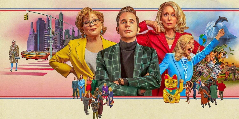 """Plakat promocyjny 2 sezonu """"Wyborów Paytona Hobarta"""", jednej z najnowszych produkcji Ryana Murphy'ego."""